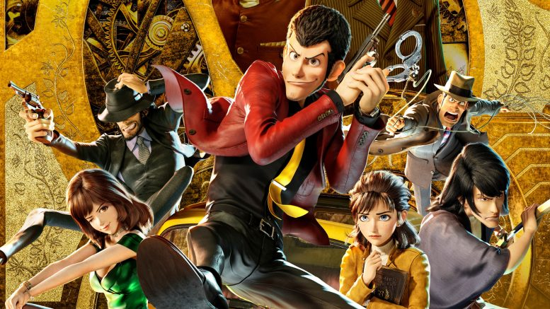 lupin the first banner